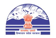 Centrally Sponsored Post Matric Scholarship for ST Students, Himachal Pradesh